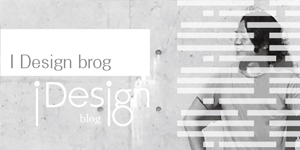 i design ブログ
