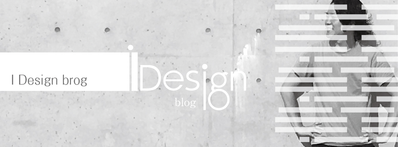 i design blog